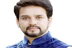 anurag thakur target the congress