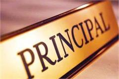 government issued notice to 5 school principal
