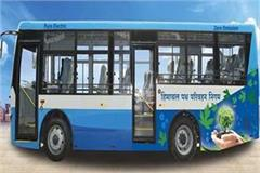 hrtc will adopt this process again for the purchase of electric buses