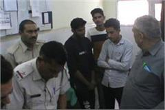 kidnappers arrested by villagers