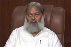 anil vij attacked on rahul gandhi congress sent sidhu to pakistan