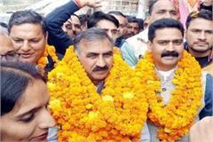sukhu asked mp of bjp what big project brought from 25 years in hamirpur