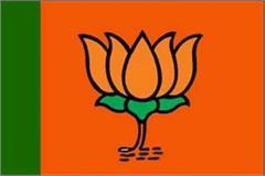 late mla son joined bjp party