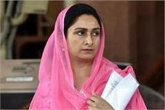 punjab first woman chief minister students say harsimrat kaur badal