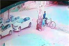 loot on hotel at highway cctv recorded