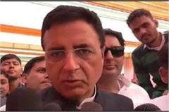 randeep singh surjewala commented on inld dispute and bjp