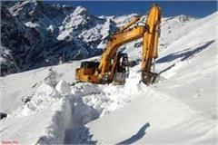bro strat the work of restored to rohtang pass