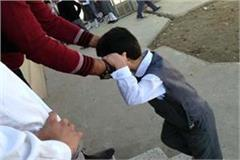 examination against 38 teachers misbehaved with students