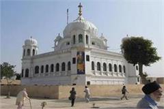 sfj named bridge to khalistan given to kartarpur sahib corridor
