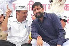 naveen said arvind kejriwal will expose black act of bjp government