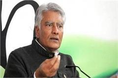 jakhar will remain the president of punjab congress
