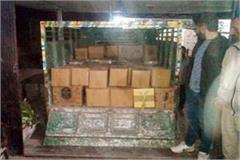 90 box liquor caught with relatives of bjp office bearer