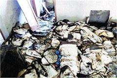 bilaspur record room fire ash
