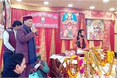 mp ramsawroop sharma gave 1 5 lakhs to the temple committee