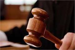 10 year rigorous imprisonment to accused rape from minor girl
