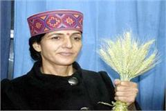 woman of kullu did great experiment in farming
