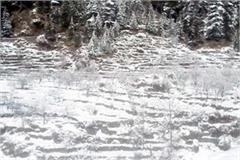 bada bhangal cut off from himachal due to heavy snowfall