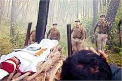 death of head constable due to heart attack in recongpeo
