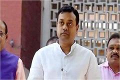 non bailable warrant issued against bjp spokesperson