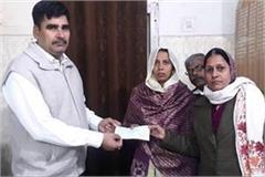 aarti rani got 4 lakhs under torture prevention scheme