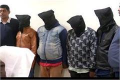 stf arrested four criminal