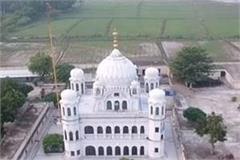 kartarpur corridor turned down proposal for land swap
