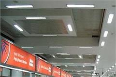 amritsar airport flight