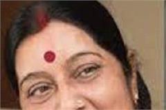 sushma and uma bharti