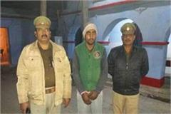 bulandshahr violence prashant nut arrested for murdering inspector subodh