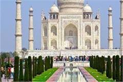 taj mahal will be expensive it will take 50 to 250 rupees