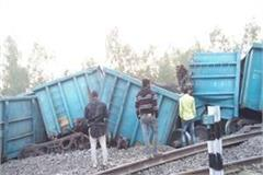 19 boxes of goods train derailed in hardoi driver and guards safe