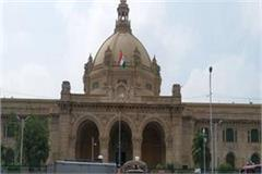 expressed mourning over tiwari and kumar s death in up legislative council