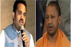 bjp mp dissatisfaction over the party s veteran leaders say silence yogi