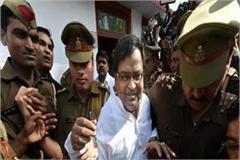 gayatri prajapati sent to jail woman filed for rape