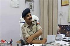 suspended 26 policemen gave ssp a big gift on new year