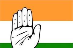 sanjivani got congress in haryana from congress victory in 3 states