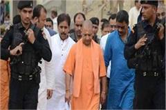 ram jaanki on the occasion of marriage panchami cm yogi will go to janakpur