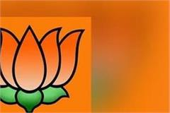 bjp used the poor for vote bank