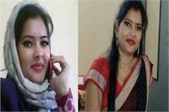 rajeshwari massacre doctor husband for some months kept dead wife alive