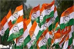 mp independent legislators who reach congress in the majority