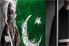 pakistan connection in punjab jail