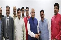 cm khattar launches geeta jayanti app