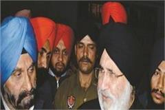 daljit singh cheema speak against captain amarinder singh