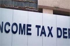 income tax department raids gohana s company