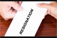 bjp s sc morcha secretary resigns