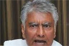 sunil jakhar press conference