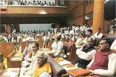 meetings in your assembly constituencies today