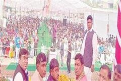cm of the special fraternity have discriminated from the state saini