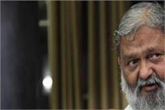anil vij headlines for the entire year