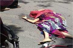 painful incident in unnao